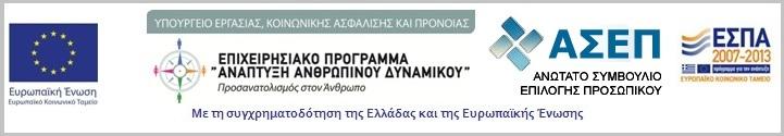 logo_politismou